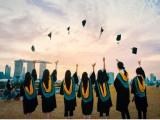 Pengumuman Kelulusan Kelas XII 2018/2019